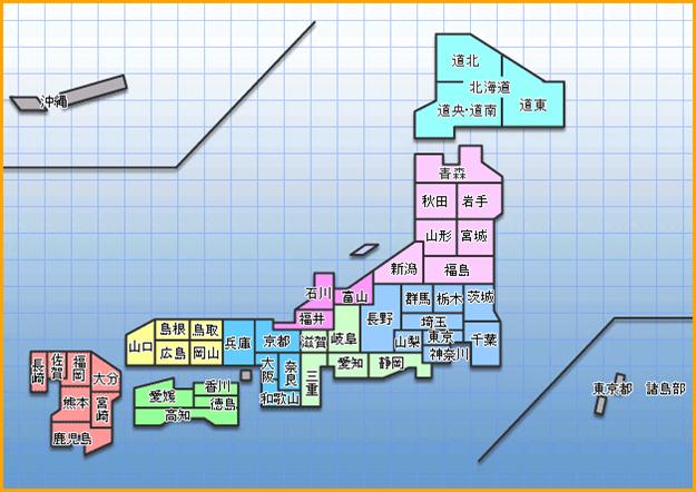 土地の実勢価格とは。公示地価や路線価など評価額との違いと調べ方