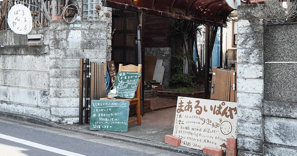 近隣商業地域