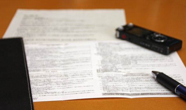 一般媒介と(専属)専任媒介契約どちらが有利?契約の違いを解説