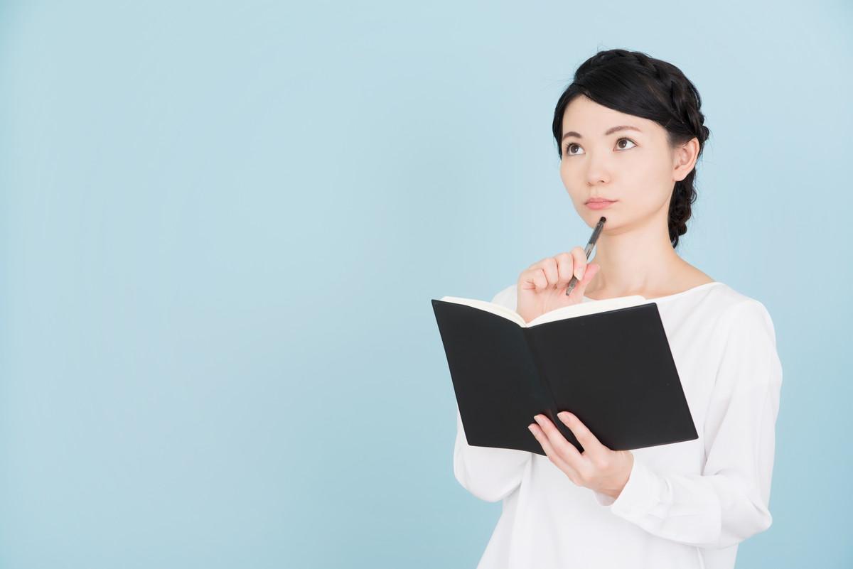 不動産一括査定サイトによくある質問