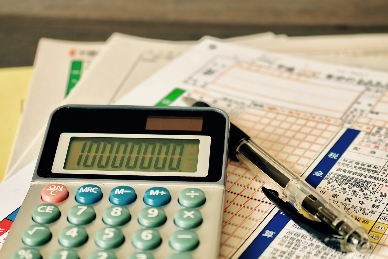 土地の相続税は節税できる