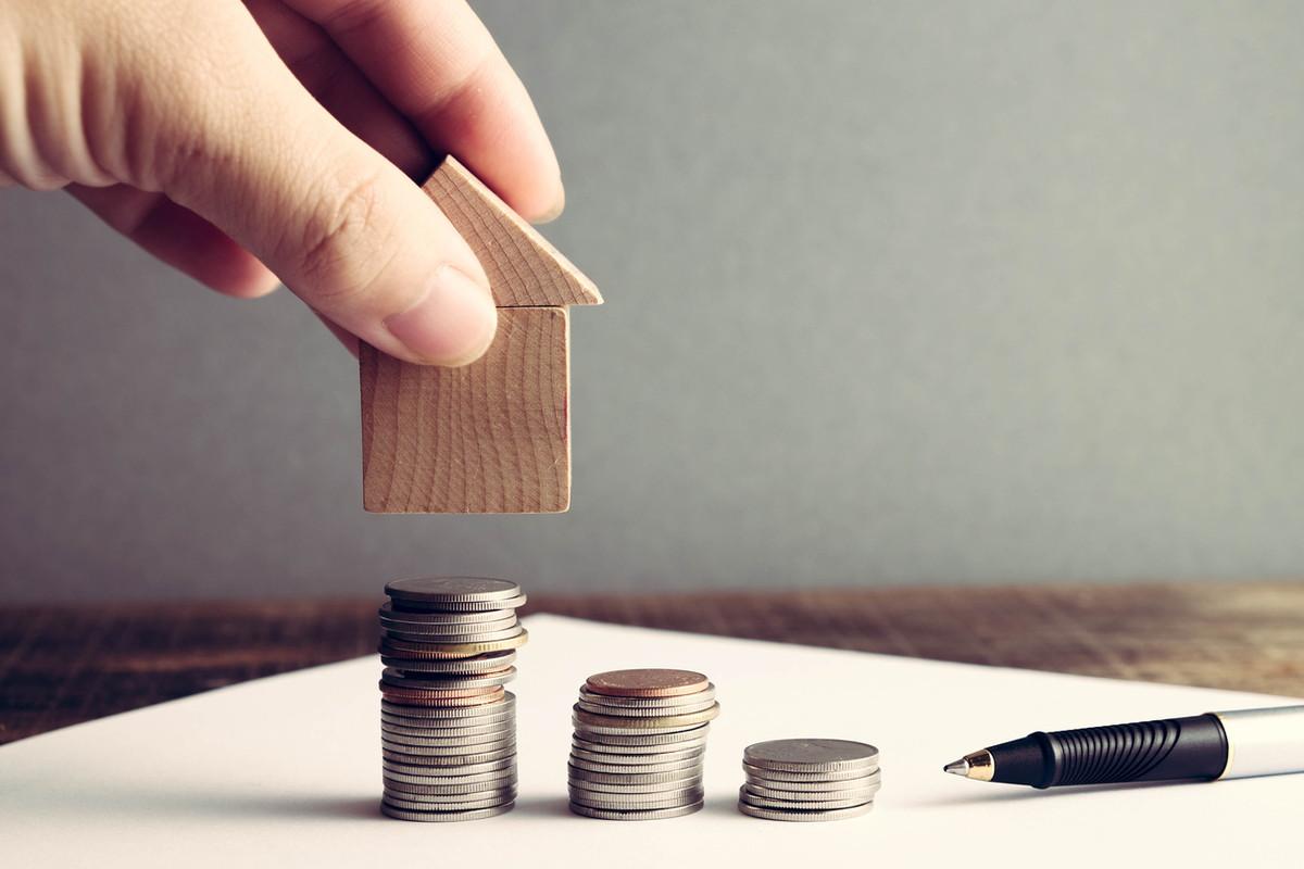 売却に税金以外に必要な費用