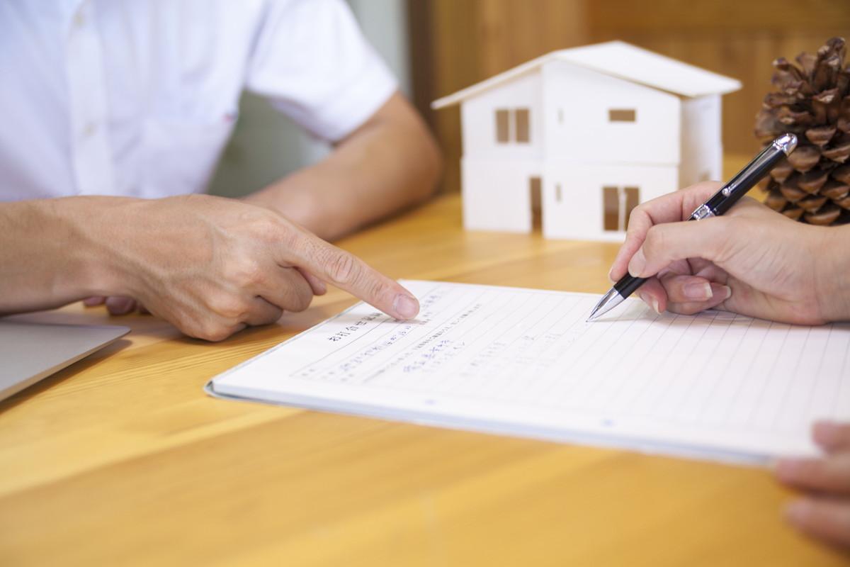 空き家の譲渡に気をつける