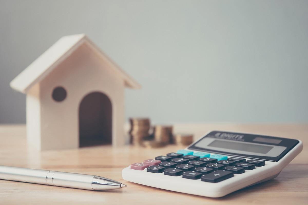 家売却税金