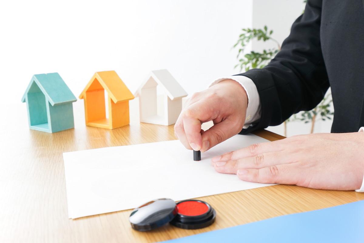 住宅減税1