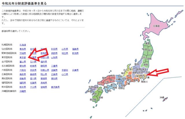 土地査定で土地評価額を計算するための路線価図