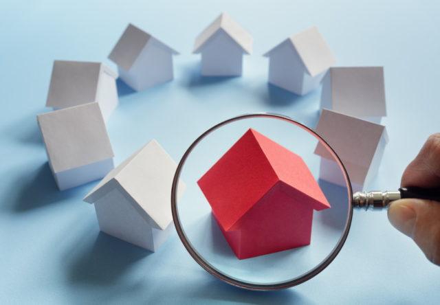更地固定資産税を安くする方法