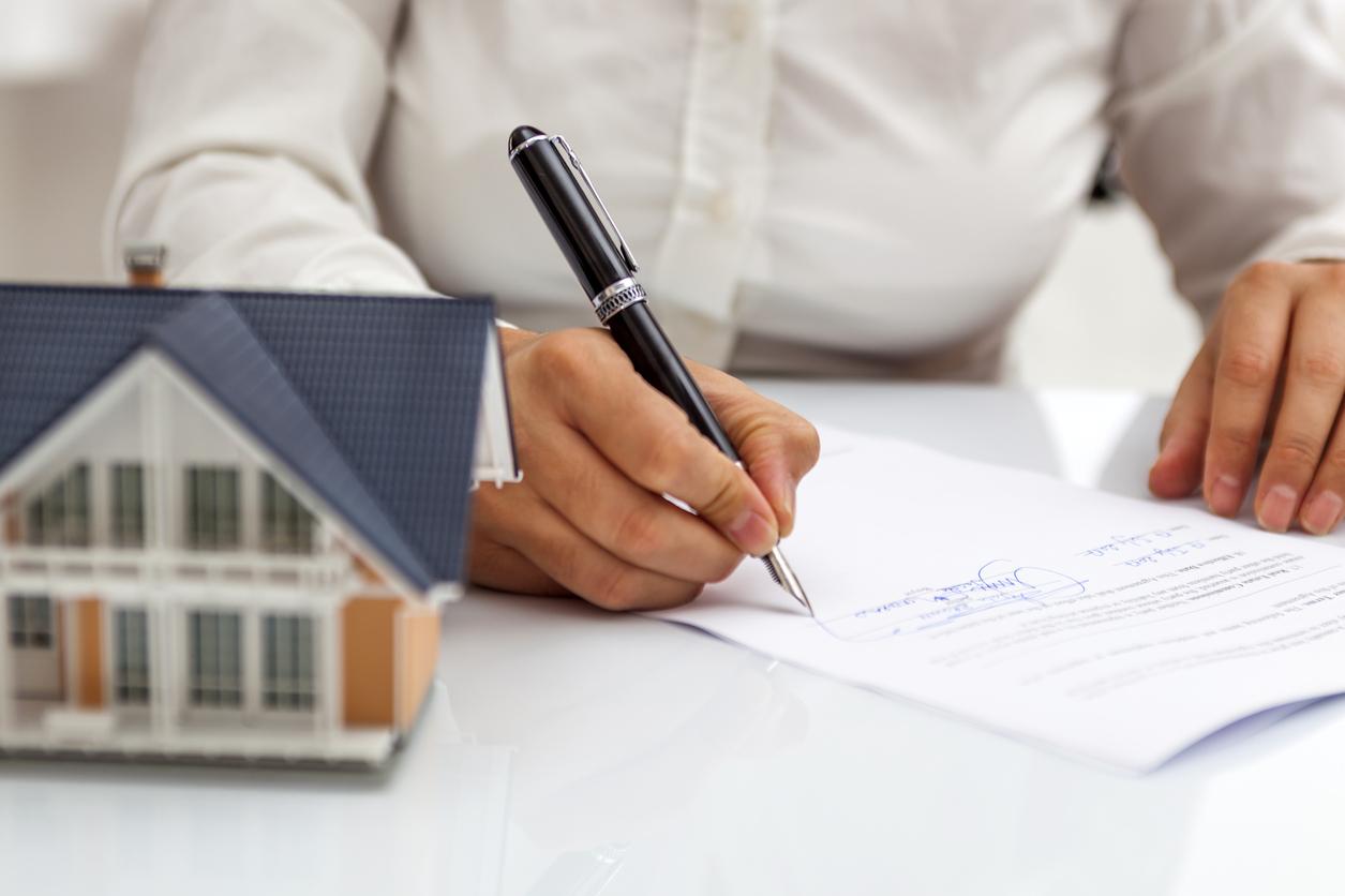 不動産の登記事項証明書