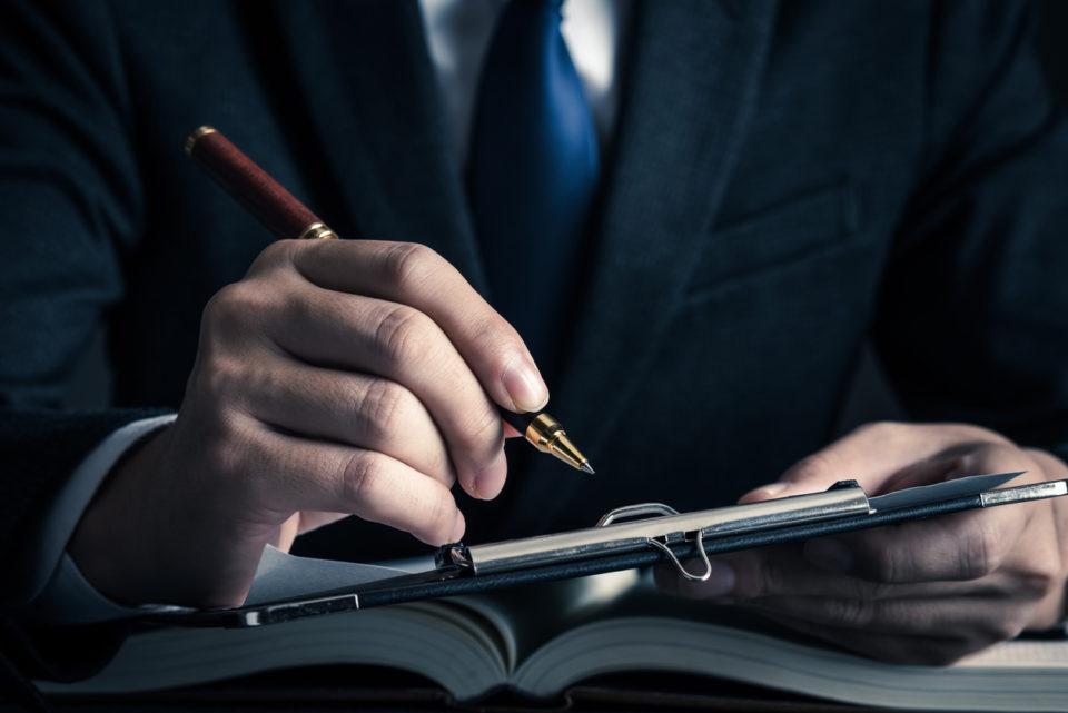 土地譲渡と譲渡所得税