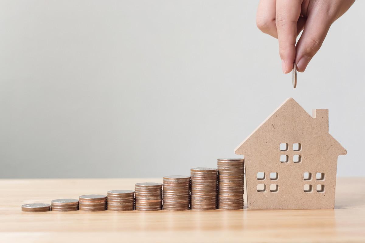不動産売却の税金を節税