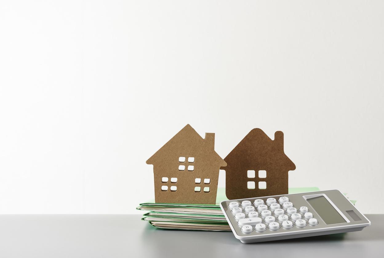 空き家税金