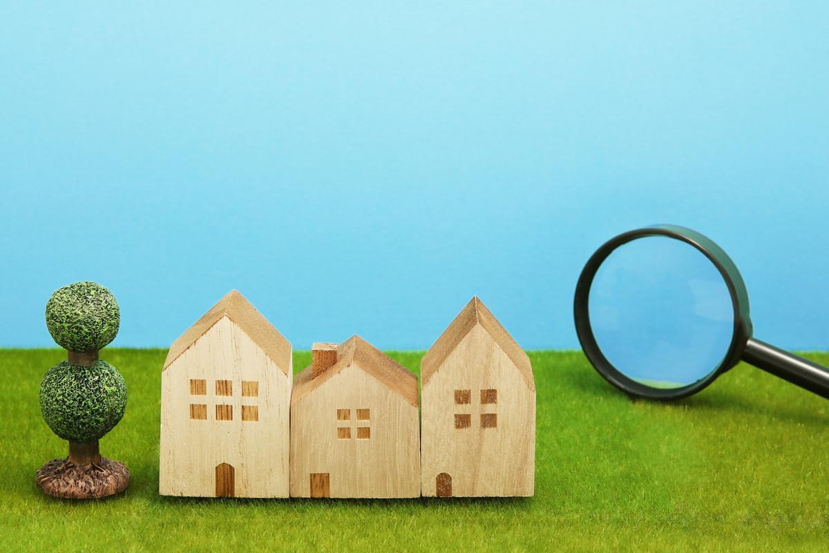 土地査定を受ける際の5つの注意点
