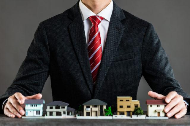 住宅を売却する時は税金を忘れずに