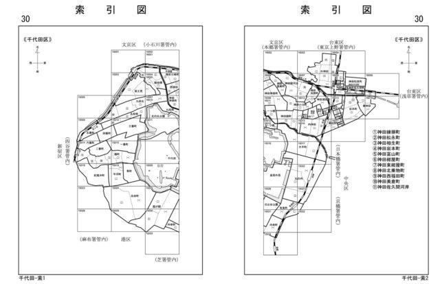市区町村の全体図