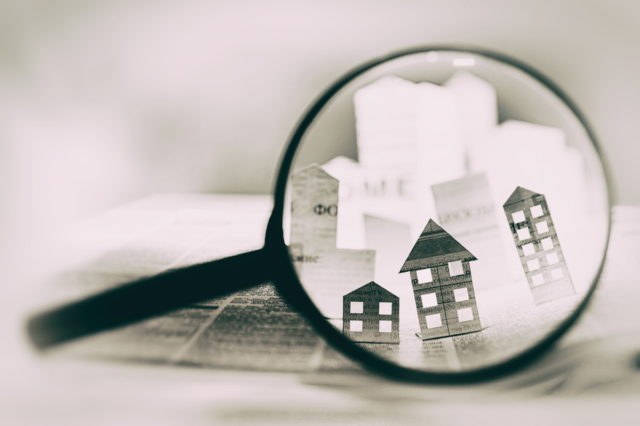 土地の価格の調べ方