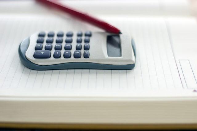 税金の優遇措置が受けられる期間に売却を