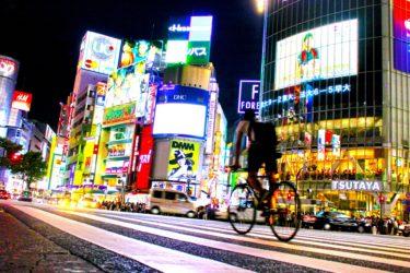 【東京移住計画】老後は東京へ移住をおすすめする理由と金額