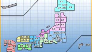 土地の実勢価格とは。公示地価や路線価との差を考える